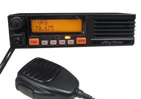 ANYTONE AT-5189 RHA68 VHF AUTOPUHELIN